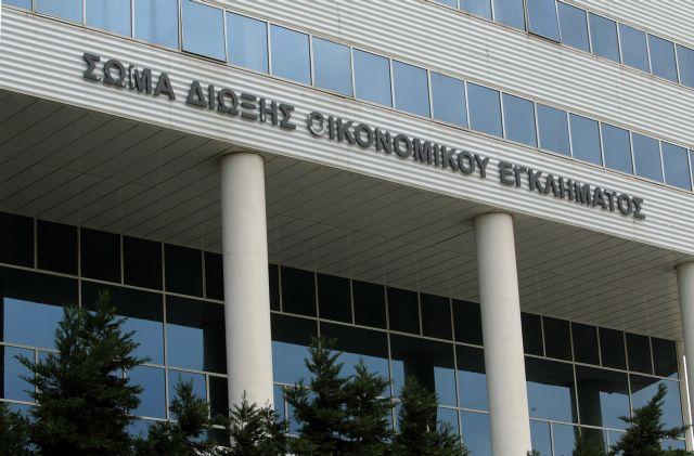 Σαρώσε το ΣΔΟΕ – Εντόπισε διαφύγοντα έσοδα Δημοσίου ύψους 146 εκατ. ευρώ | tanea.gr