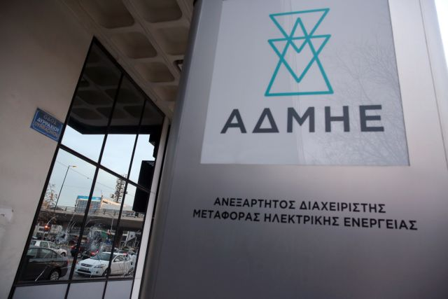 Υπογραφή σύμβασης ΑΔΜΗΕ-Physmian για τη διασύνδεση των Κυκλάδων   tanea.gr