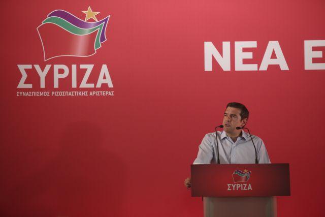 ΣΥΡΙΖΑ: Ο Μητσοτάκης εμφανίζεται ως όψιμος «μακεδονομάχος» εν όψει ΔΕΘ | tanea.gr