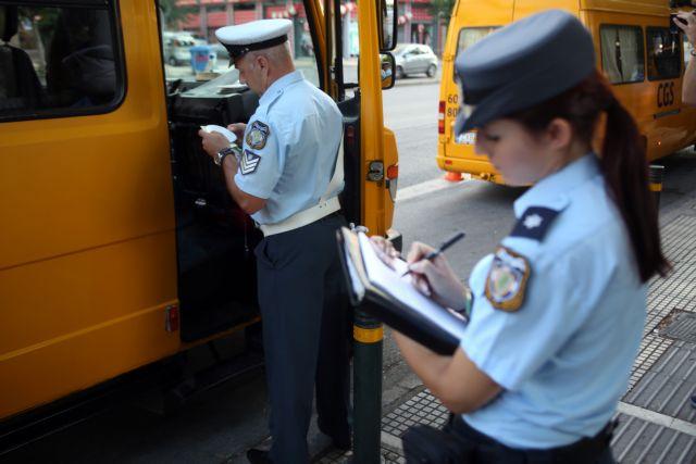 Θεσσαλονίκη: Συνεχίζονται οι έλεγχοι σε σχολικά λεωφορεία | tanea.gr