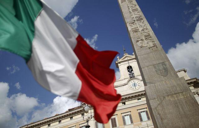 Στις 281 μονάδες βάσης το ιταλικό σπρεντ | tanea.gr