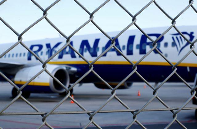 Νέες απειλές από τους Γερμανούς πιλότους της Ryanair | tanea.gr