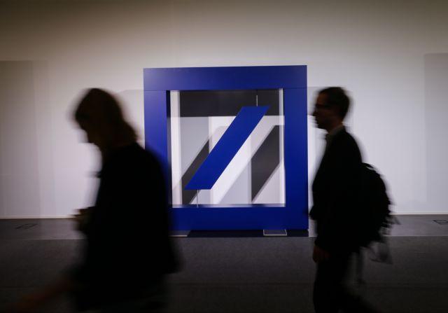 Εξετάζεται το ενδεχόμενο συγχώνευσης Deutsche Bank-UBS | tanea.gr