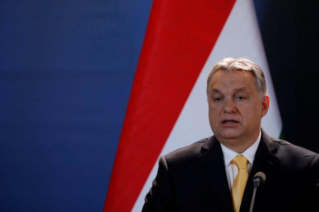 Η οκτάχρονη εξουσία του Ορμπάν που άλλαξε την Ουγγαρία   tanea.gr