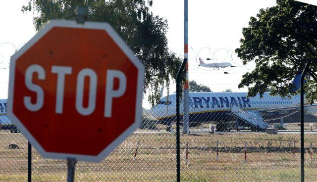 Βέλγιο: Συνδικάτο καλεί σε νέα απεργία τους υπαλλήλους της Ryanair | tanea.gr