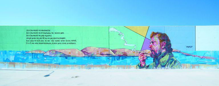 Ο Ρίτσος, σ' έναν τοίχο, στον Αγιο Ευστράτιο… | tanea.gr