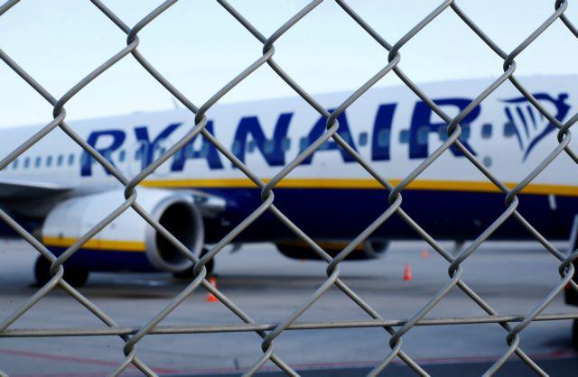 Με περικοπές θέσεων εργασίας απειλεί η Ryanair τους εργαζομένους της | tanea.gr