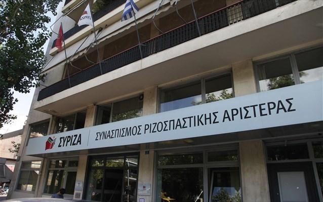 Επίθεση ΣΥΡΙΖΑ στον Μητσοτάκη | tanea.gr