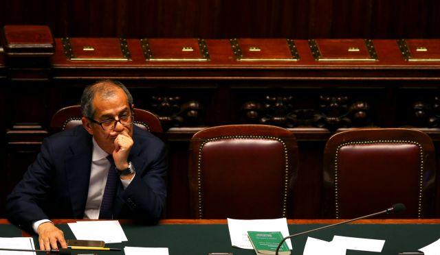 Ιταλία: Δημοσιονομική σταθερότητα υπόσχεται ο Τρία | tanea.gr