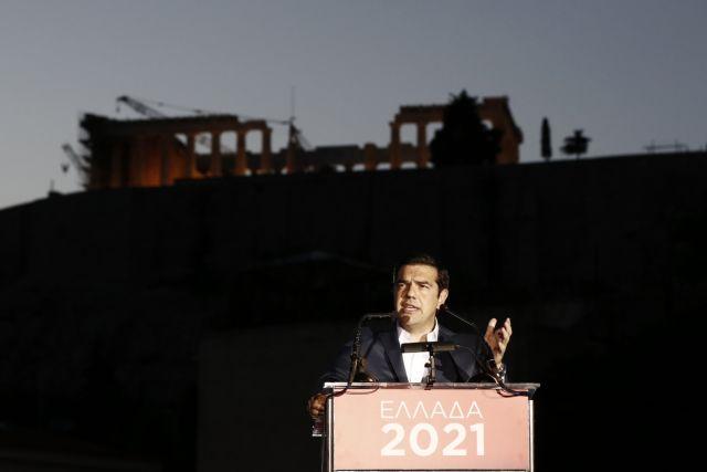 Κασέτες του Ανδρέα Παπανδρέου ζήτησε ο ΣΥΡΙΖΑ πριν τις εκλογές | tanea.gr