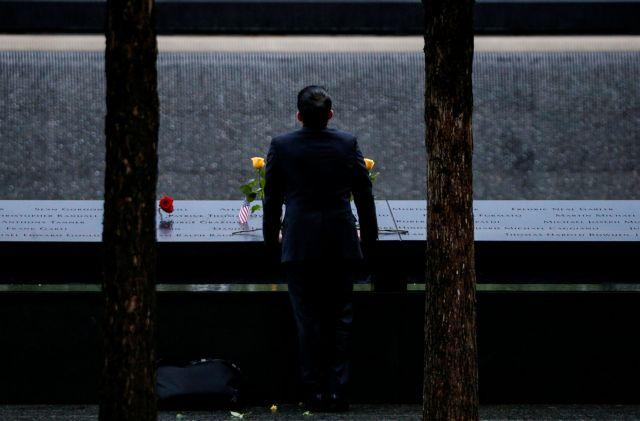 Δεκαεπτά χρόνια από την 11η Σεπτεμβρίου του 2001 | tanea.gr