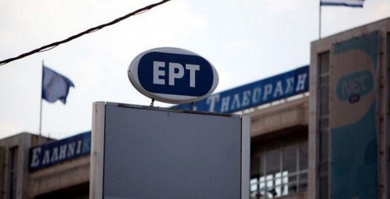 Αγρια «σφαγή» δημοσιογράφων της ΕΡΤ για το κόστος των εκπομπών | tanea.gr