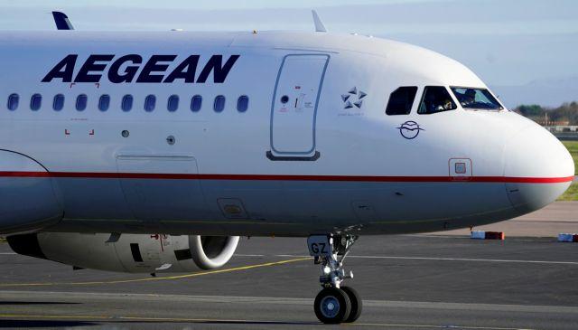 Αναστέλλει τα δρομολόγια προς την Τεχεράνη η Aegean Airlines | tanea.gr
