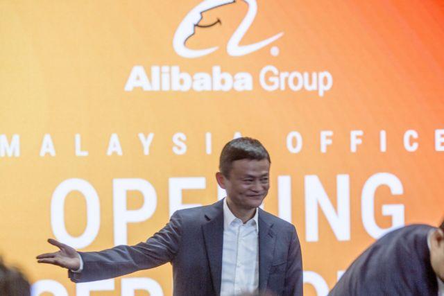 Αποχωρεί από τη θέση του ο ιδρυτή της Alibaba | tanea.gr