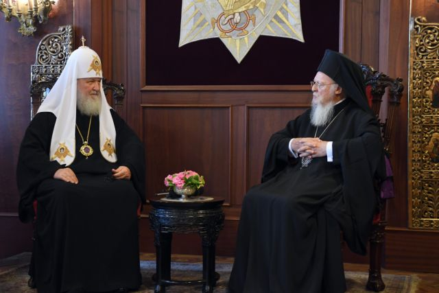Cold War between Ecumenical Patriarchate, Moscow Patriarchate | tanea.gr