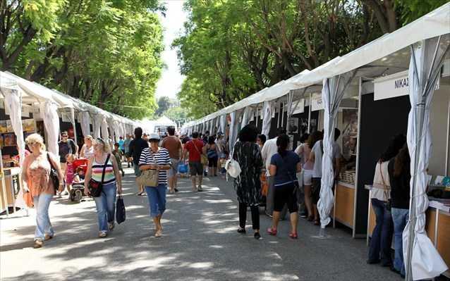 H μεγάλη γιορτή του Βιβλίου στο Ζάππειο | tanea.gr