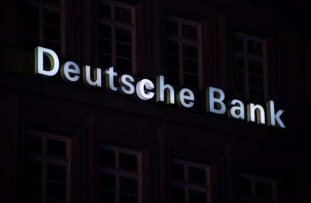 Η Deutsche Bank θα μεταφέρει περιουσιακά στοιχεία από το Λονδίνο στη Φρανκφούρτη | tanea.gr