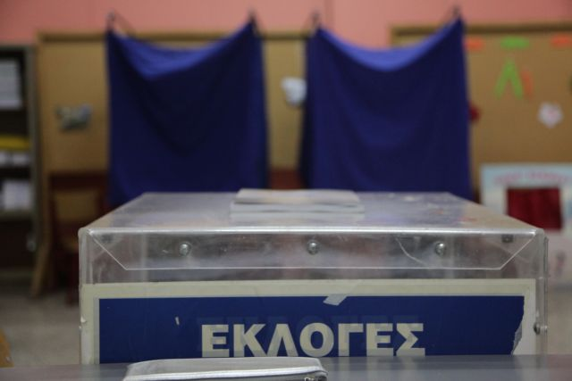 Editorial: Elections | tanea.gr