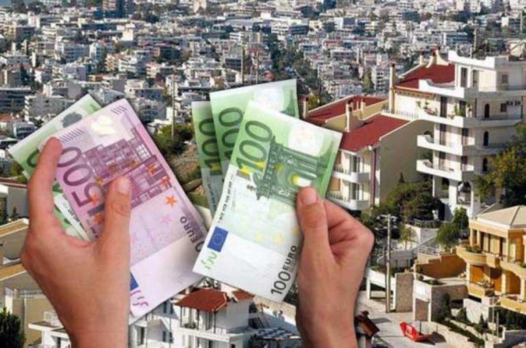 ΕΝΦΙΑ : Το λάθος του Τσίπρα με τους φόρους και η «παγίδα» που έρχεται   tanea.gr