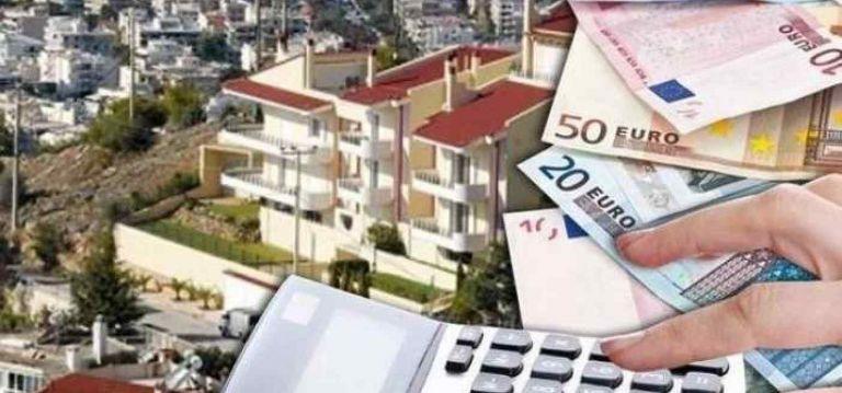 «Κατεδαφίζουν» τις εξαγγελίες Τσίπρα για τον ΕΝΦΙΑ οι ιδιοκτήτες ακινήτων   tanea.gr