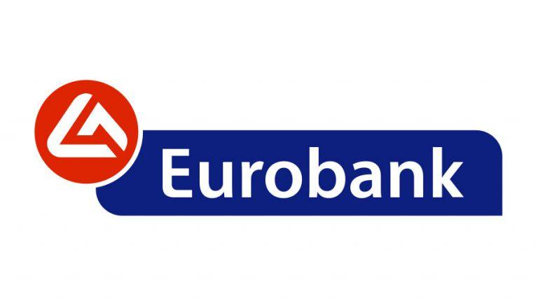 Τράπεζα Eurobank Ergasias A.E. | tanea.gr