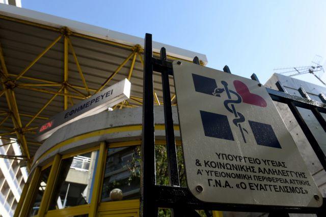 Πειθαρχικές διώξεις ζητά ο ΙΣΑ για την υπόθεση Φλώρου | tanea.gr