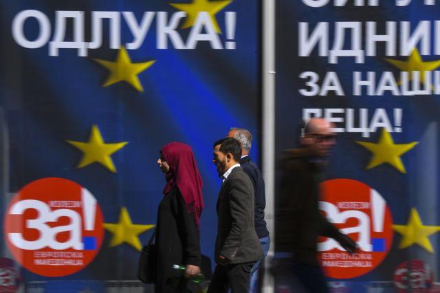 Πως βλέπουν τα διεθνή ΜΜΕ το δημοψήφισμα στην ΠΓΔΜ | tanea.gr