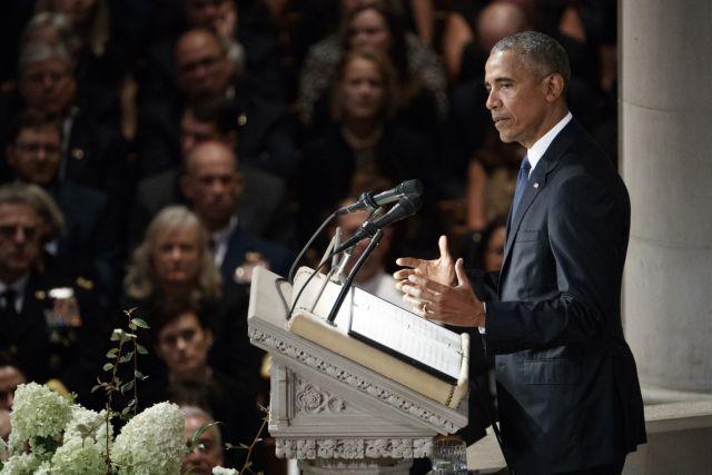 Ομπάμα-Μπους: Ο Τζον Μακέιν μας έκανε καλύτερους προέδρους   tanea.gr