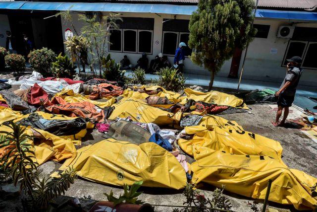 Τσουνάμι Ινδονησία : Στους 832 οι νεκροί   tanea.gr
