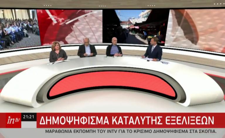 Σπυράκη στο intv: Περιορισμένη η νομιμοποίηση του δημοψηφίσματος | tanea.gr