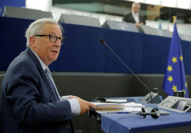 Juncker proposes 10,000-strong border guard | tanea.gr