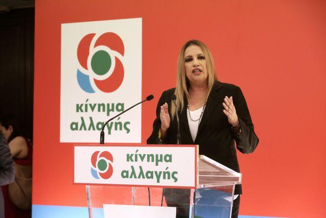 ΚΙΝΑΛ: Οξυνση της κρίσης σε Θεσσαλονίκη και Μακεδονία | tanea.gr