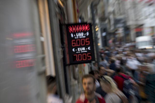 Βουτιά καταγράφει ο δείκτης οικονομικής εμπιστοσύνης στην Τουρκία | tanea.gr