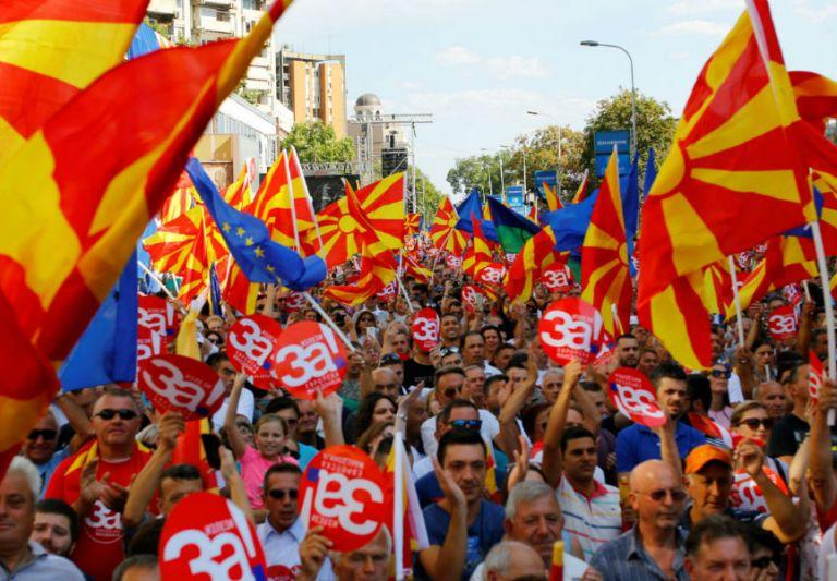 Μακεδονικό : Το προβληματικό άρθρο 2 της Συμφωνίας των Πρεσπών | tanea.gr