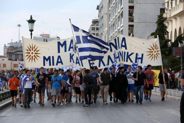 ΔΕΘ 2018: Συγκεντρώνονται οι διαδηλωτές για το συλλαλητήριο για τη Μακεδονία (video) | tanea.gr