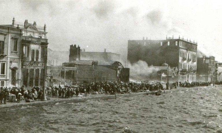 Σμύρνη 1922 : Η Μικρασιατική Καταστροφή που άλλαξε την Ελλάδα | tanea.gr