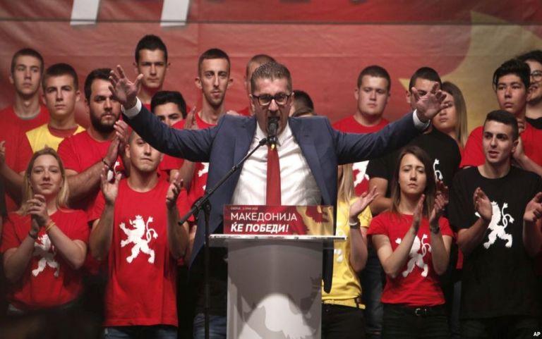 VMRO: «Ψηφίστε κατά συνείδηση στο δημοψήφισμα για τη Βόρεια Μακεδονία»   tanea.gr