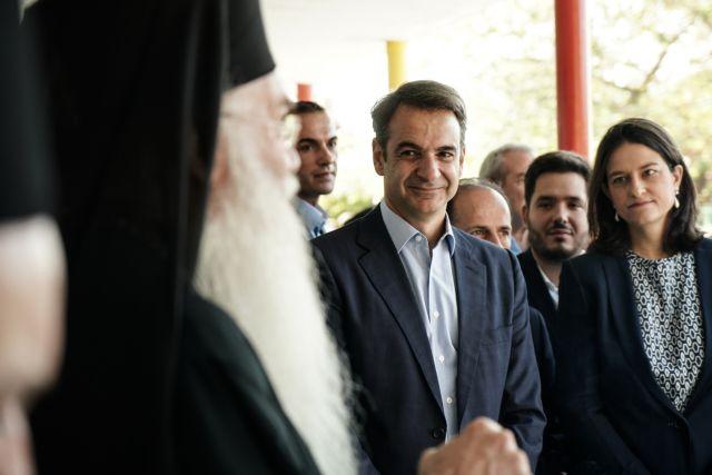 Στον αγιασμό σχολείων της Ραφήνας ο Κυριάκος Μητσοτάκης | tanea.gr
