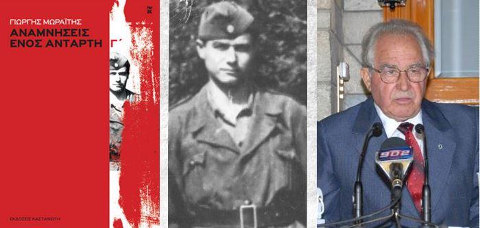 Εφυγε από τη ζωή ο δημοσιογράφος και ιστορικό στέλεχος του ΚΚΕ | tanea.gr