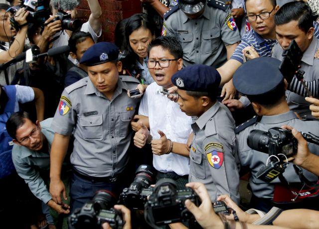 Μιανμάρ: Στη φυλακή δημοσιογράφοι του Reuters | tanea.gr