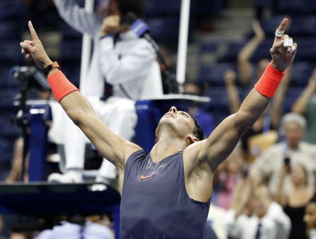 Ναδάλ και Σερένα στα ημιτελικά του US Open | tanea.gr