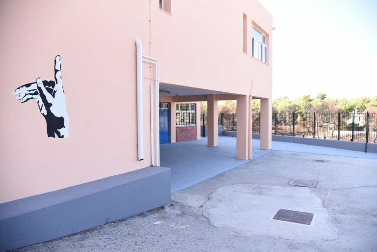Ανακαίνιση δύο σχολικών μονάδων σε Ραφήνα και Νέο Βουτζά | tanea.gr