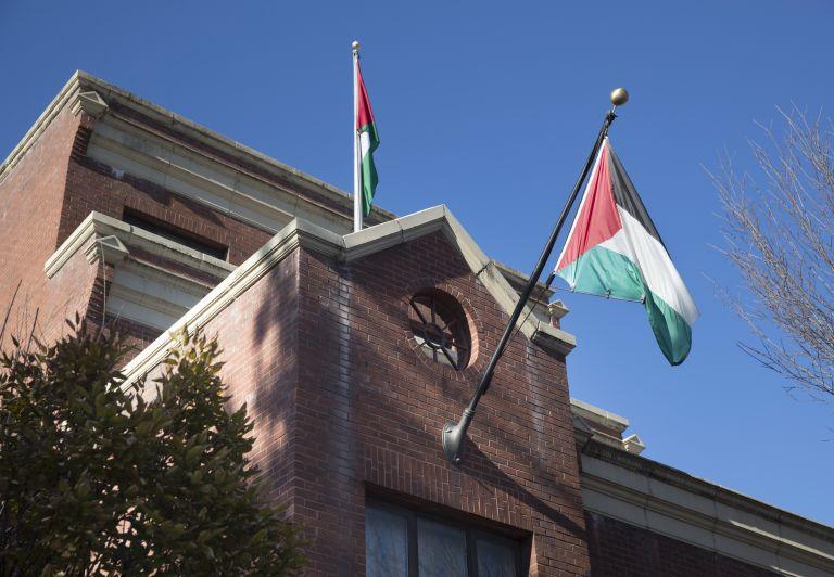 Κλείνει το Γραφείο για την Απελευθέρωση της Παλαιστίνης   tanea.gr