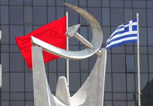 ΚΚΕ: Στυλοβάτης του σάπιου οικοδομήματος της ΕΕ ο Τσίπρας | tanea.gr