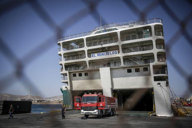 Σε ναυπηγείο στο Πέραμα οδηγείται το πλοίο «Ελευθέριος Βενιζέλος»   tanea.gr