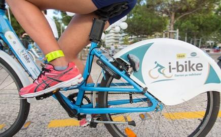 Η βραδιά του ερευνητή θα έχει και ποδήλατο! | tanea.gr