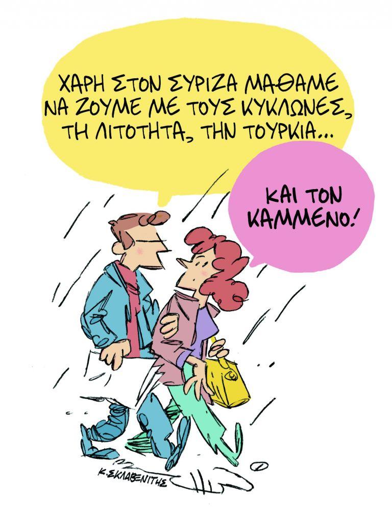 ΤΟ ΣΚΙΤΣΟ ΤΟΥ ΚΩΣΤΑ ΣΚΛΑΒΕΝΙΤΗ 29.09.2018 | tanea.gr