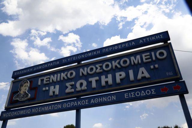 Ανήλικος κρατούμενος διέφυγε από το νοσοκομείο «Σωτηρία» όπου νοσηλευόταν | tanea.gr