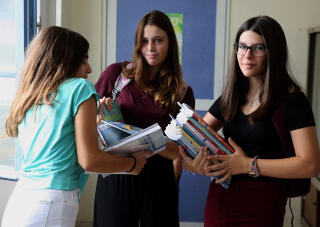 Πρώτη μέρα στο σχολείο - Πρεμιέρα για τη σχολική χρονιά | tanea.gr