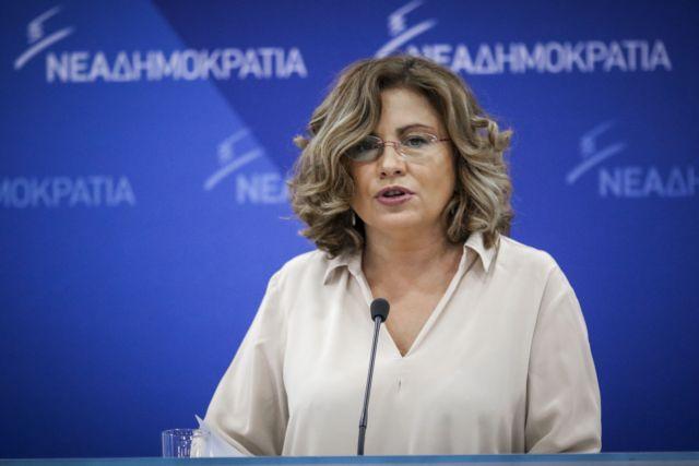 Σπυράκη: Επικίνδυνη για τη χώρα η ακατάσχετη παροχολογία   tanea.gr